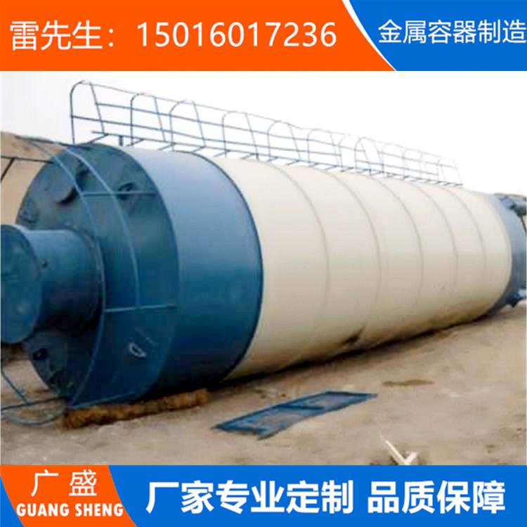 150吨水泥罐
